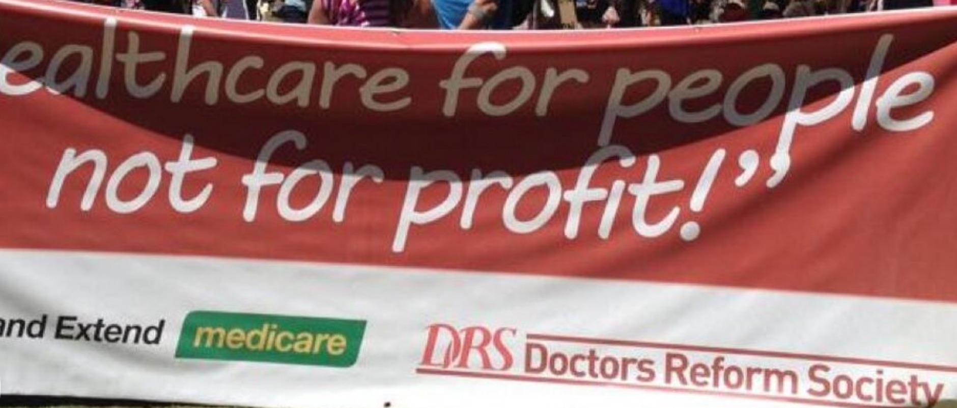 Image via @drsreform