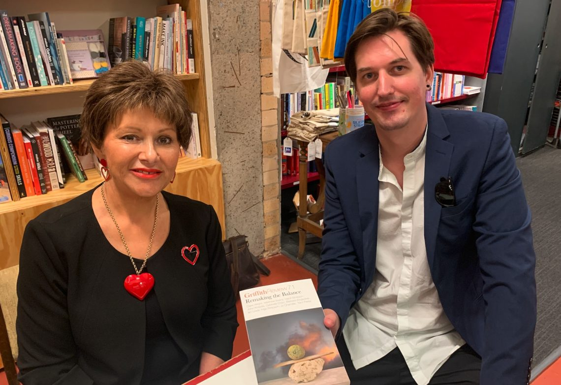 Essay authors: Professor Bronwyn Fredericks and Dr Abraham Bradfield. Photo supplied by Griffith Review